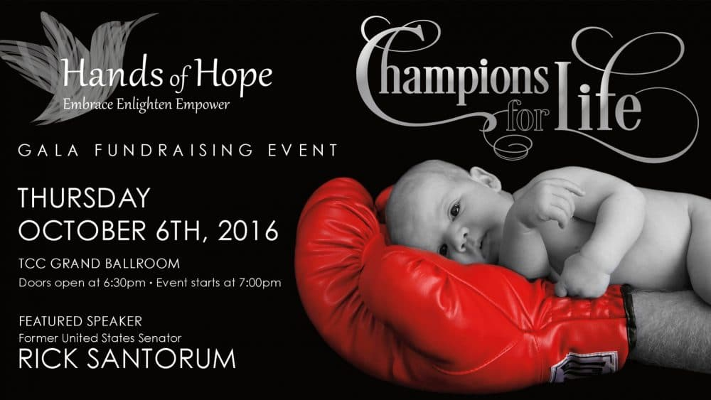 Champions for Life - 2016 Fundraising Event